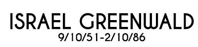 Israel Greenwald